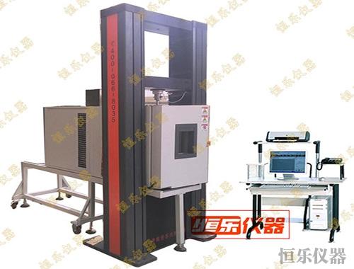WDW-LH100高低温蠕变试验机
