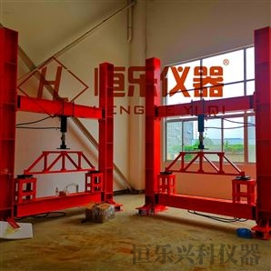 土木工程自平衡门式反力架装置